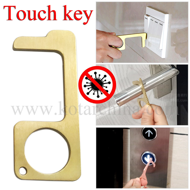 No Touch Key